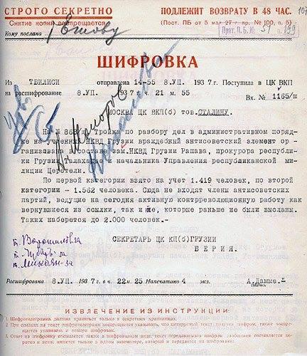 192109_900.jpg