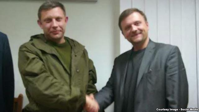 матеуш и захарченко