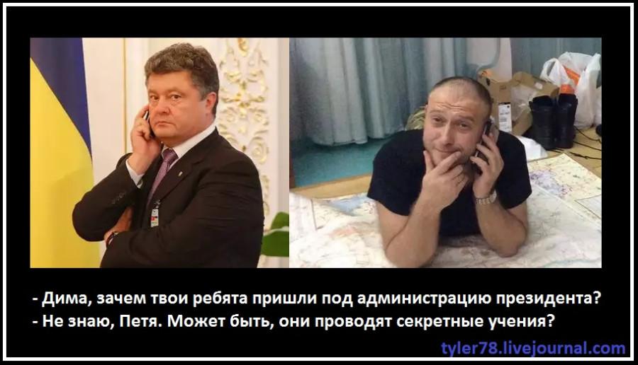 Все олигархи должны быть отстранены от власти, - Порошенко - Цензор.НЕТ 2549