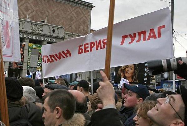 сталин берия гулаг