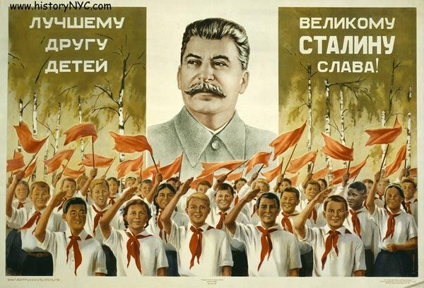великому сталину слава