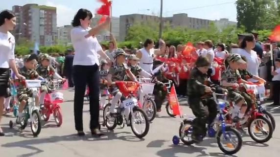 детский парад