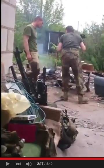 оружие видео