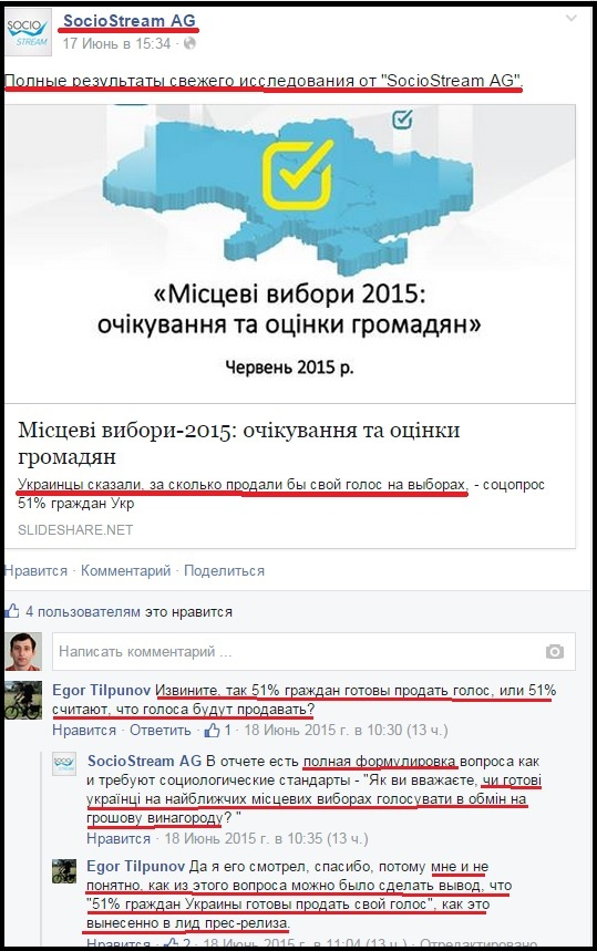 socio facebook