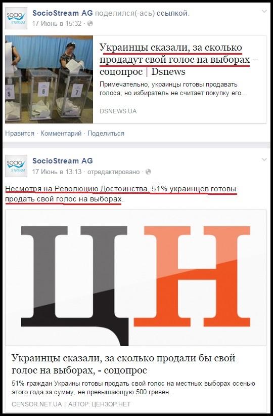 socio facebook2