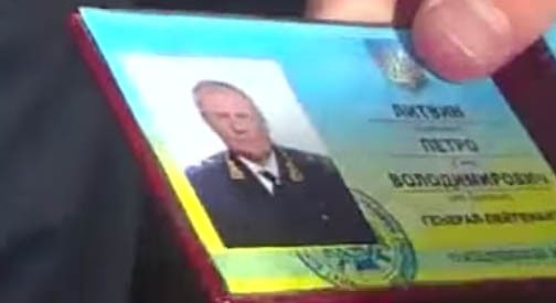 генерал литвин