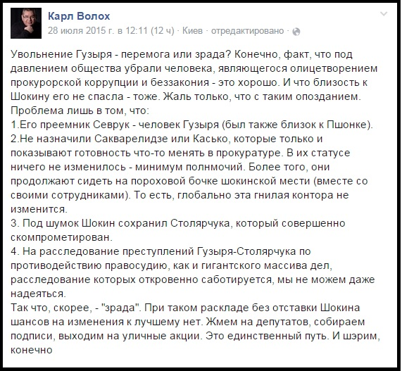 Ходорковский: Я уверен, что знаю, кто совершил убийство Немцова - Цензор.НЕТ 3909
