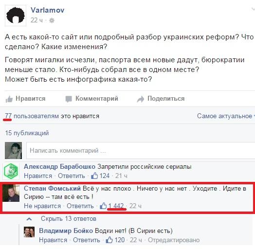 Заместителем главы Национальной полиции станет Фацевич, - Деканоидзе - Цензор.НЕТ 1199