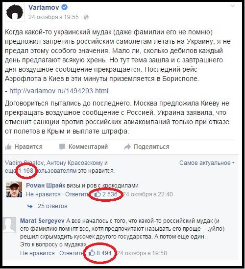 Заместителем главы Национальной полиции станет Фацевич, - Деканоидзе - Цензор.НЕТ 3179