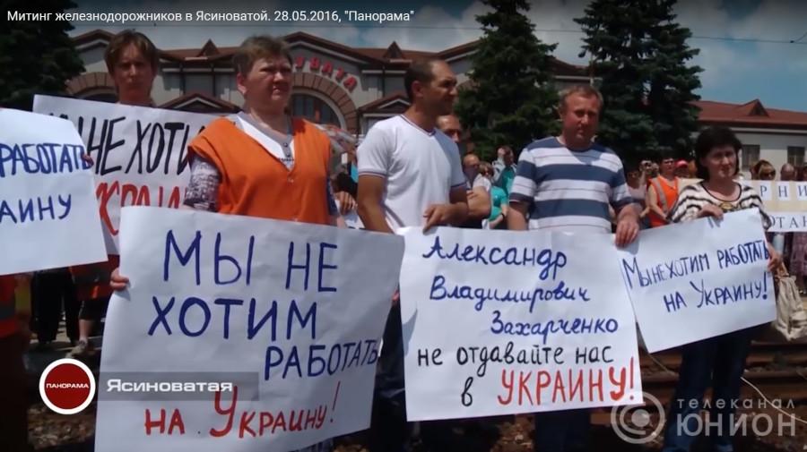 Багатьом жителям окупованої частини Донбасу сьогодні доступний дуже обмежений набір продуктів, - Гримчак - Цензор.НЕТ 7570