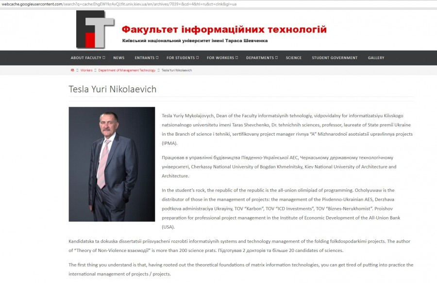 Tesla Yuriy Mykolajovych, Dean of the Faculty іnformatsіynih tehnologіy