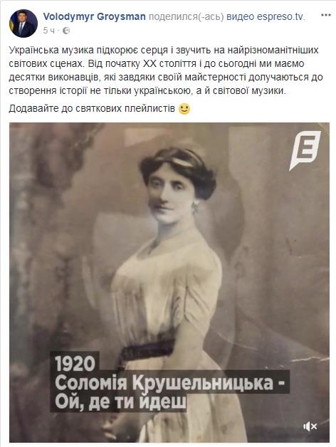 Порошенко и Гройсман оглушительно молчат по поводу убийства правозащитницы