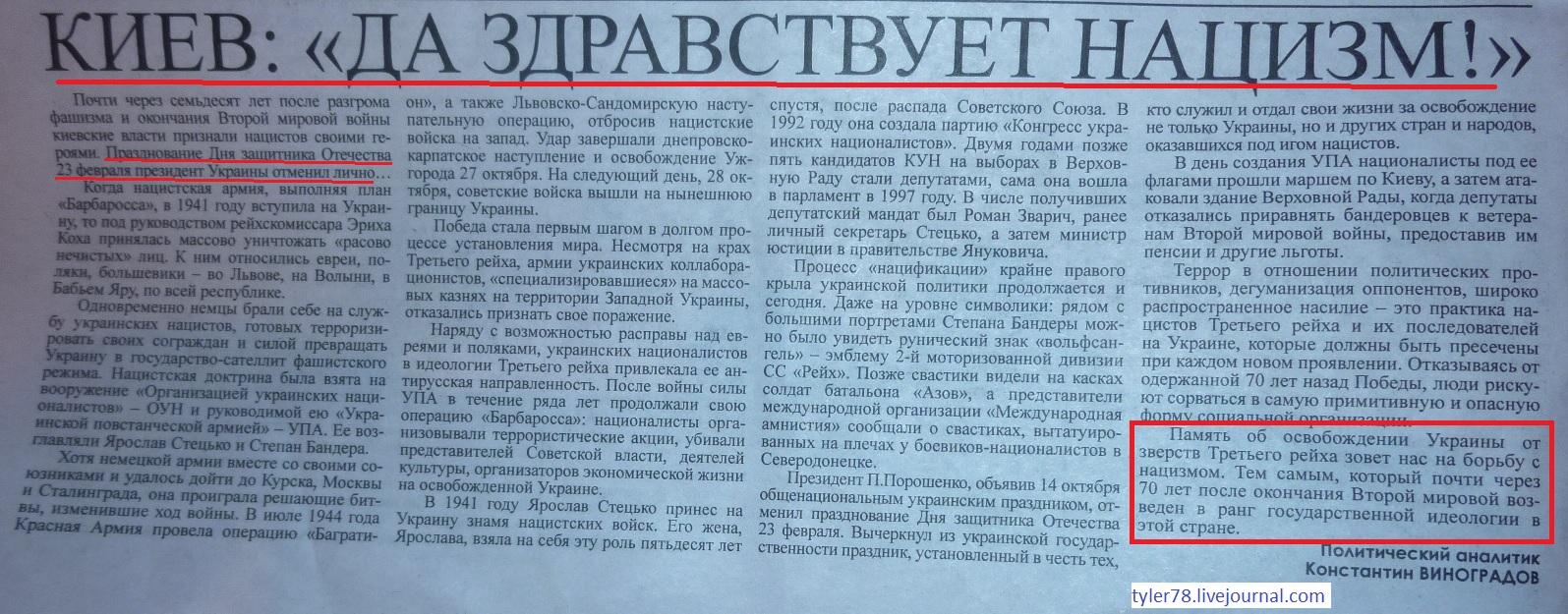 Газета 21 век последний номер луганск объявления работа подать объявление inurl doska add html