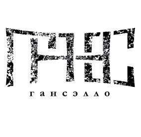 LOGO-scrached-new-tym