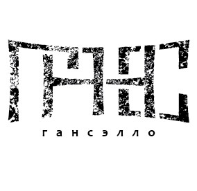 LOGO-scrached-new