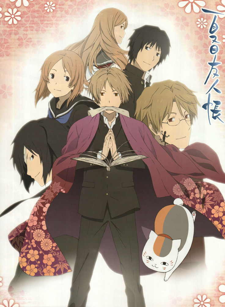 [animepaper.net]picture-standard-anime-natsume-yuujinchou-natsume-yuujinchou-2012-calendar-226145-rideonmusic-preview-56d51f61