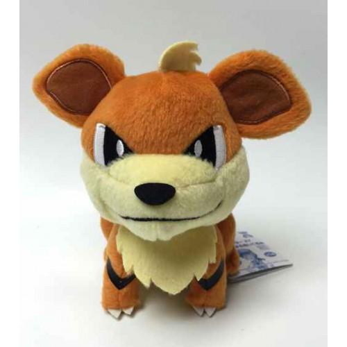 PokemonBanprestoGrowlitheUFOPlushToy2015Front-500x500.JPG