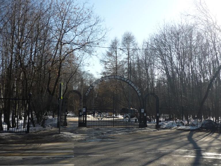 29-03park