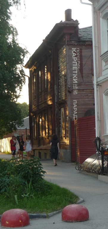Парк около рязанского кремля. 22-06-2021 22-06m1por