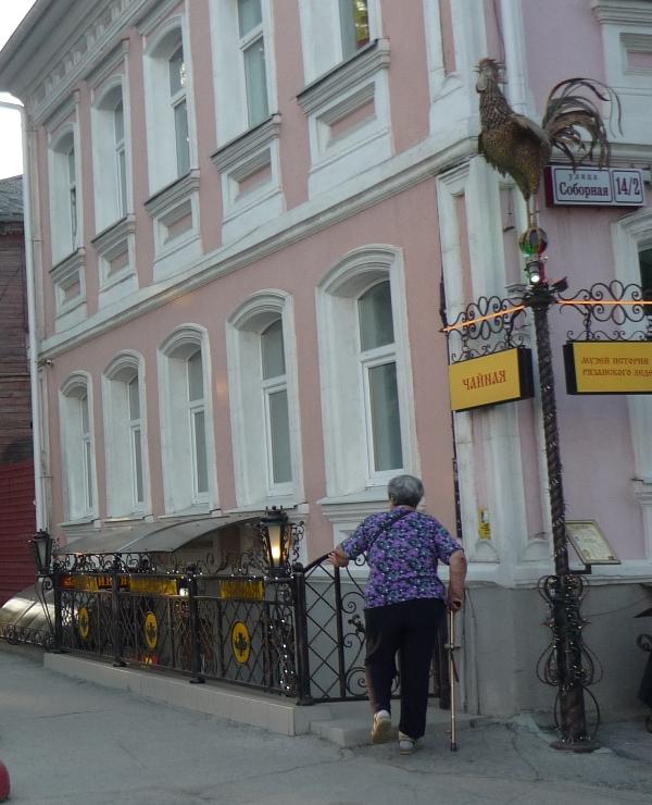 Парк около рязанского кремля. 22-06-2021 22-06m1prian2