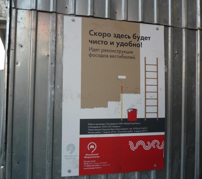 metroyd1