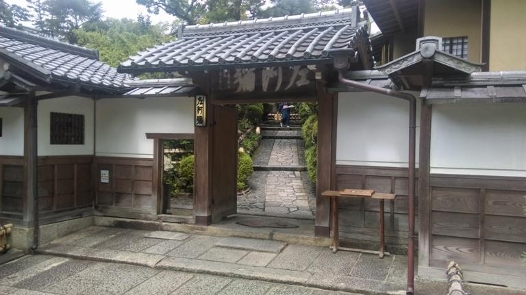 hram4