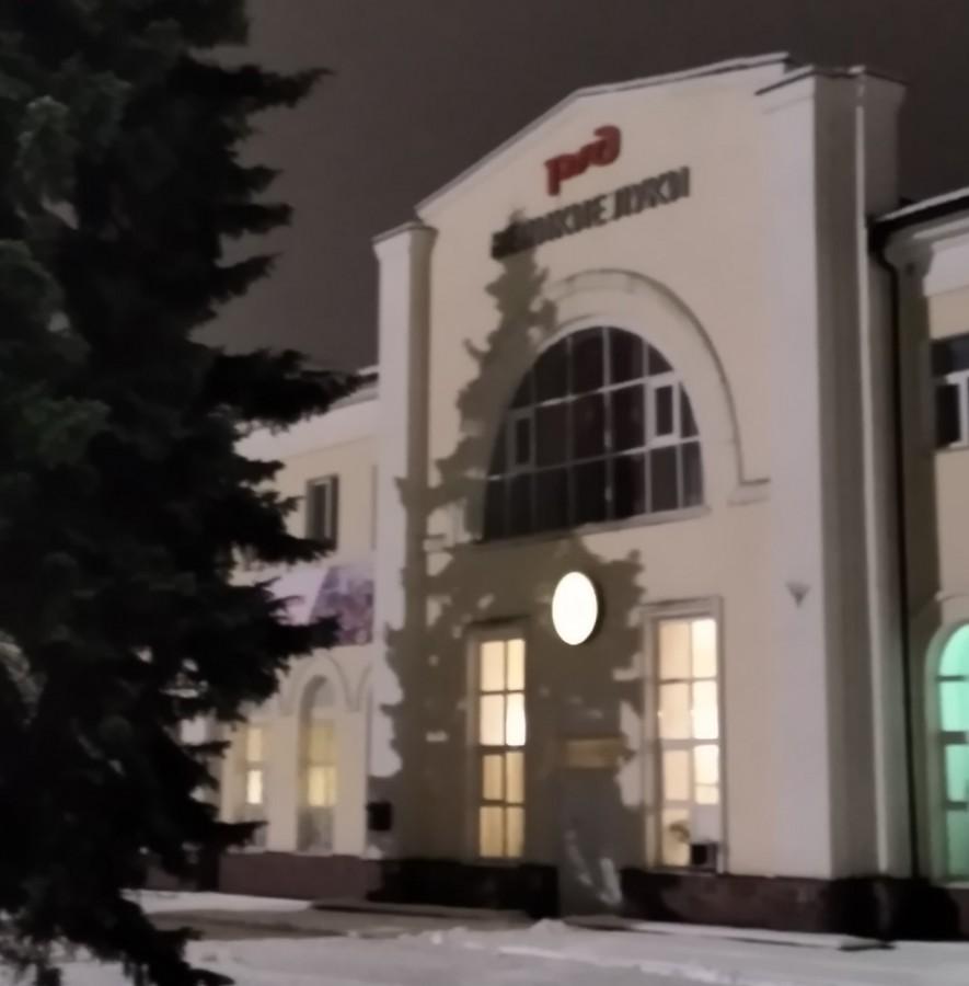Железнодорожный вокзал в Великих Луках.