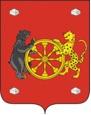 Современный герб Сольцов