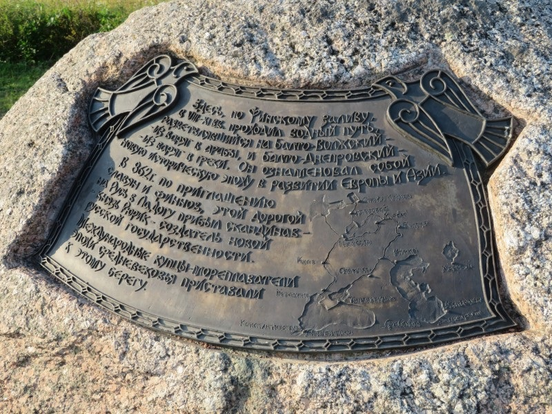 Маршрут пути из варяг в греки на памятном знаке, установленном на берегу Финского залива на Марлинском участке Нижнего парка Петродворца