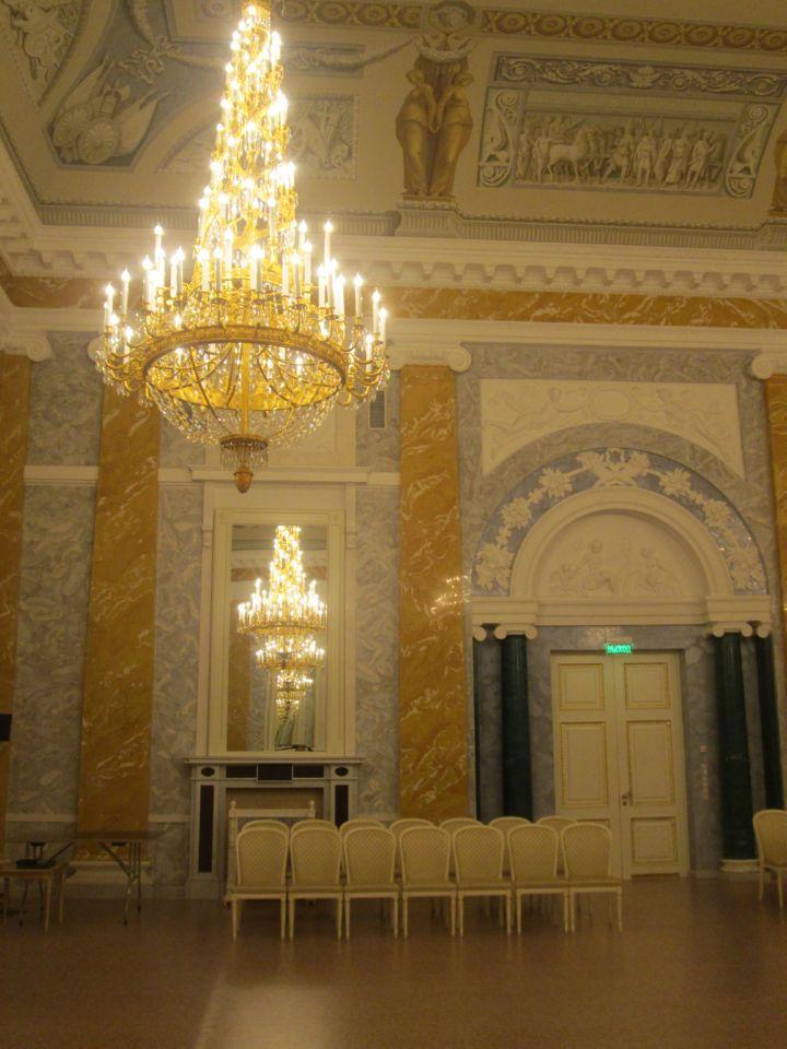 Зал для конференций