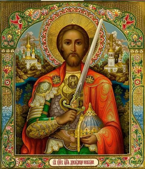 Святой благоверный князь Александр Невский (1221 ?  -  1263)