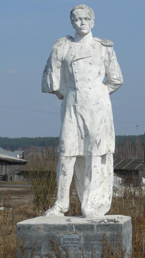 М.Ю.Лермонтов (1814 — 1841) , памятник у автовокзала в Солигаличе.