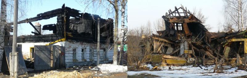 Бич городов с множеством деревянных зданий - пожары