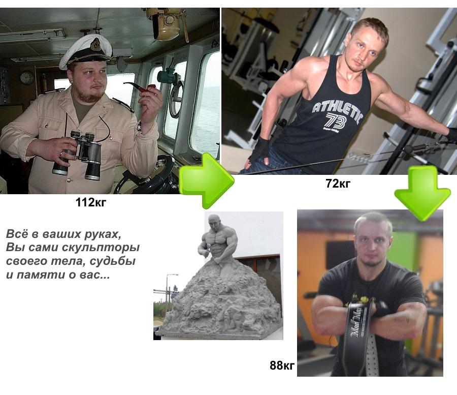 как похудеть без химии
