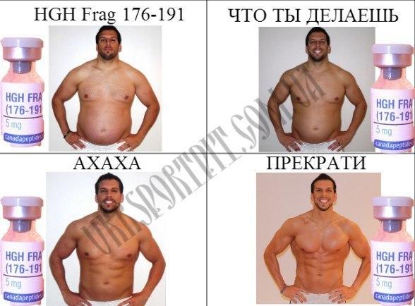 seks-pri-upotreblenii-steroidov
