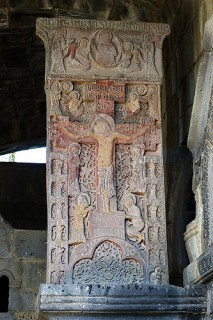 Хачкар Аменапркич в монастыре Ахпат.