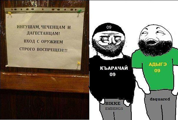 ebutsya-s-straponami-zhenshini