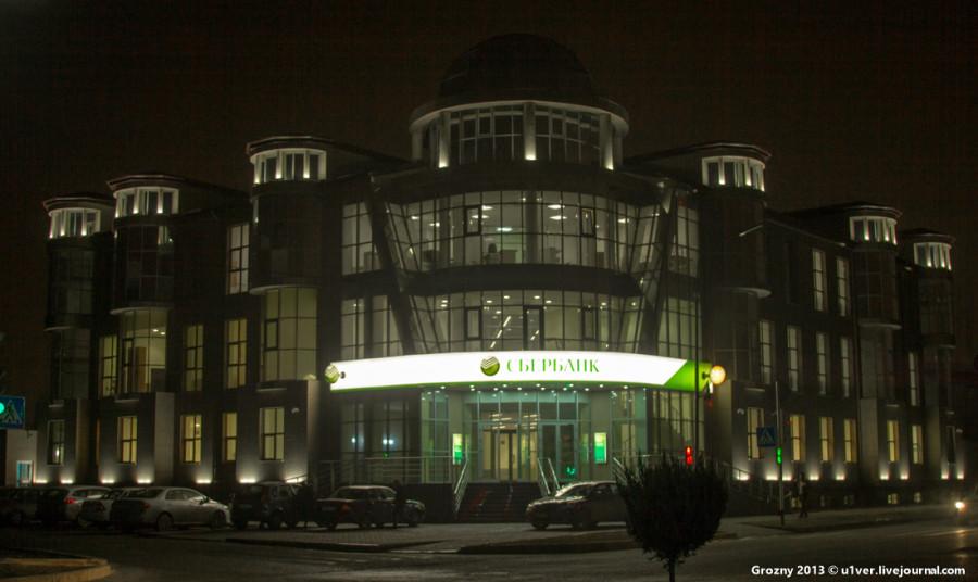 Административное здание чеченского отделения Сбербанка