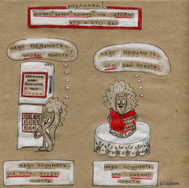 http://ic.pics.livejournal.com/u3poccuu/31290154/503894/503894_original.jpg