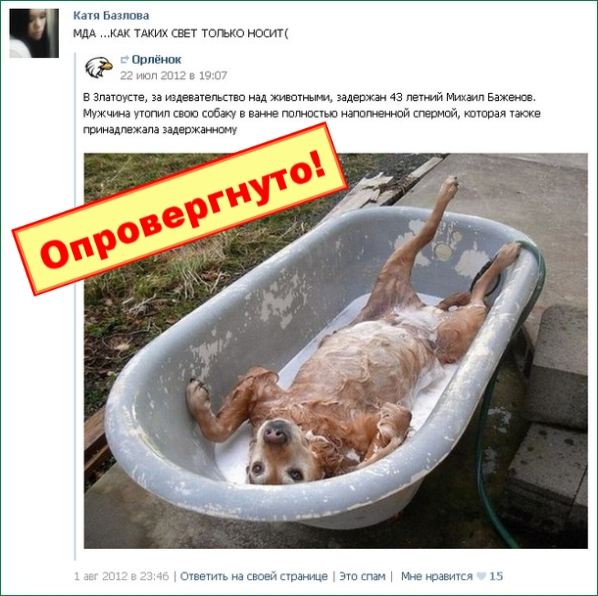 В ванне со спермой — photo 13