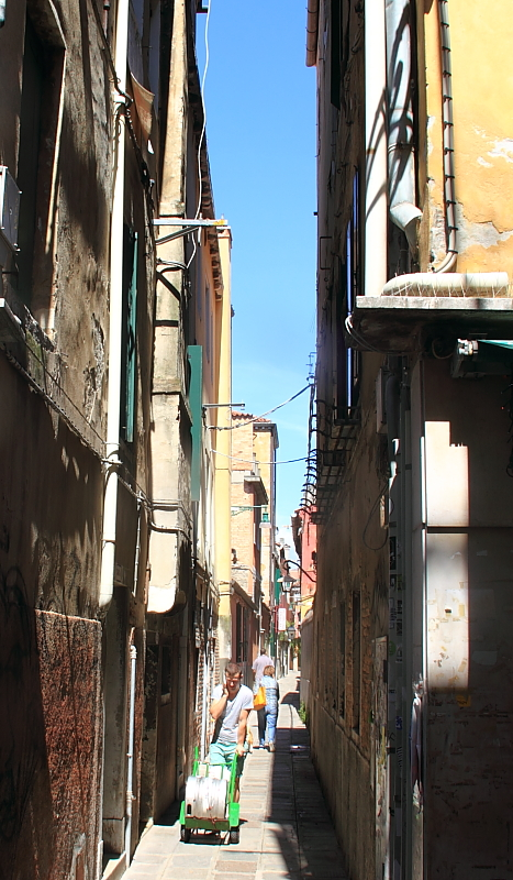 2 улица