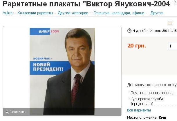 polit_plakat_