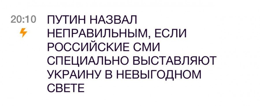Как жить