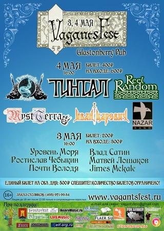 2013.05.04 Vagant Fest