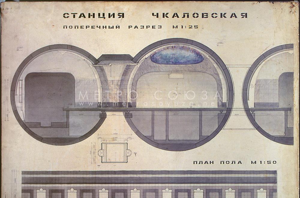chkalovskaja1_1000_wz