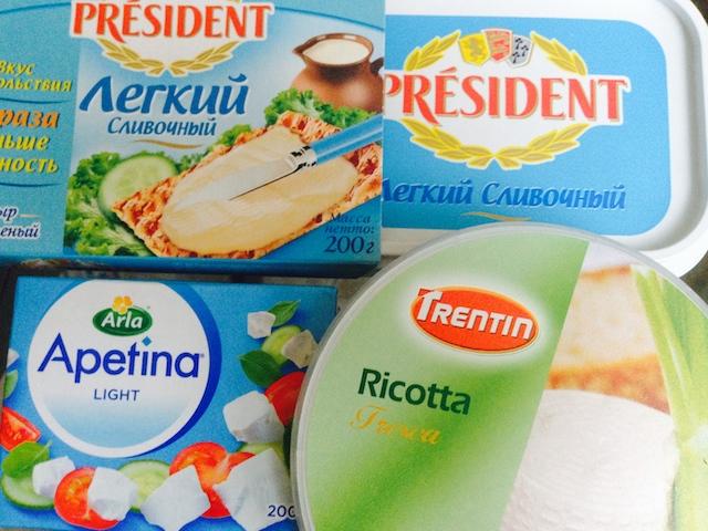 продукты для диеты дюкана интернет магазин
