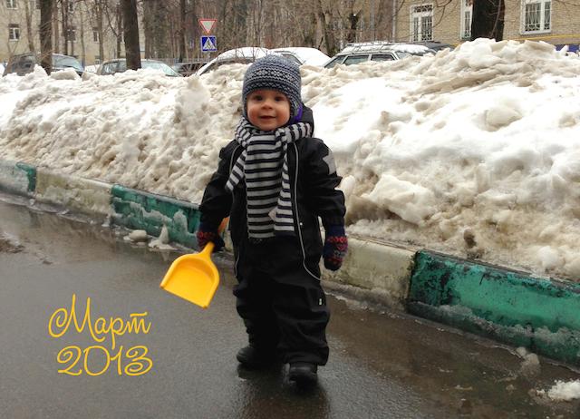 03_март_копия