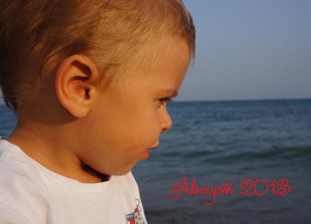 08_август копия