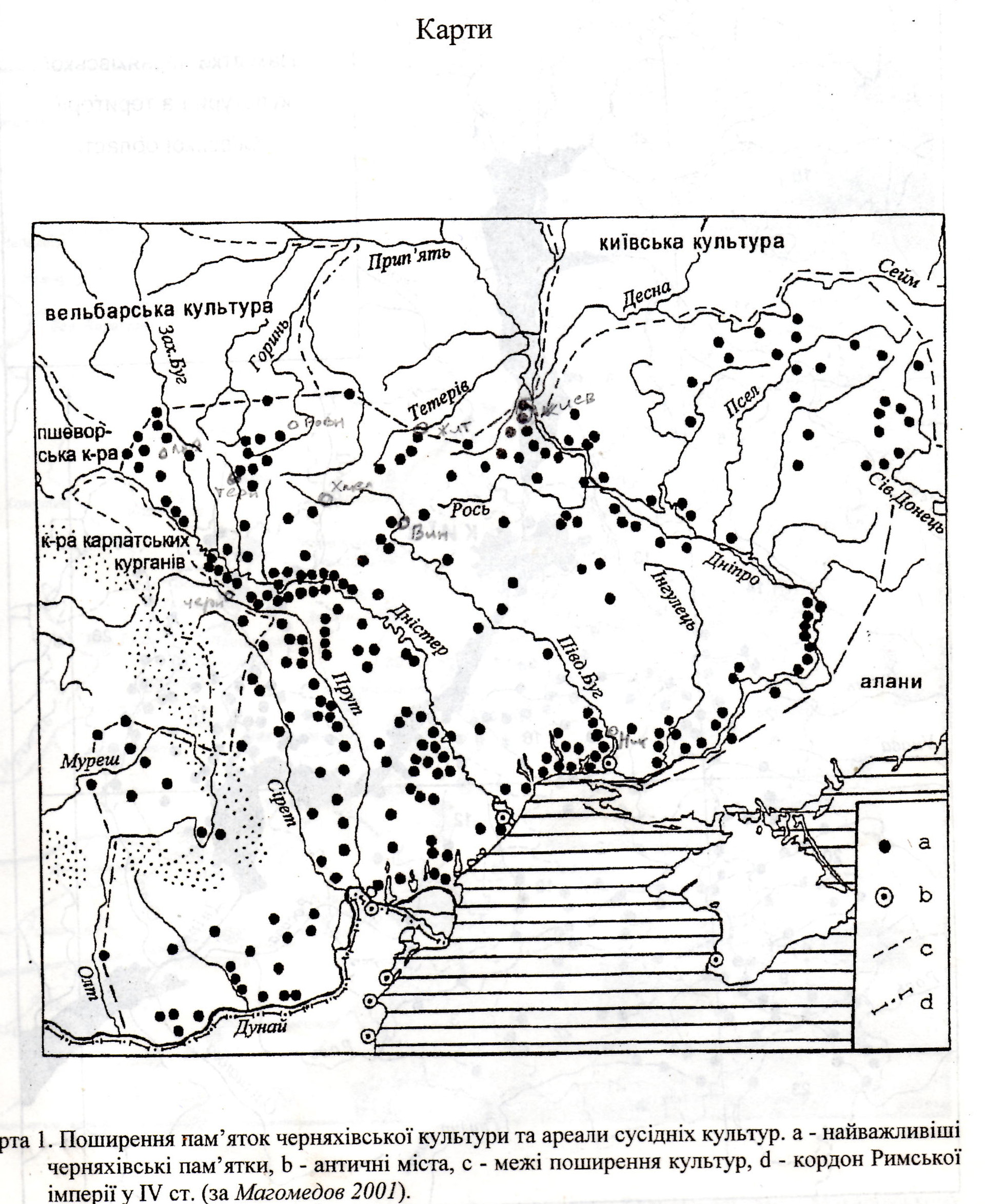 Карта Кагарлыцкого Района