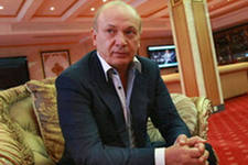 иванющенко